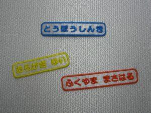 P1260108