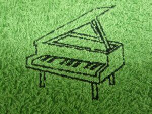 Piano仕打ち